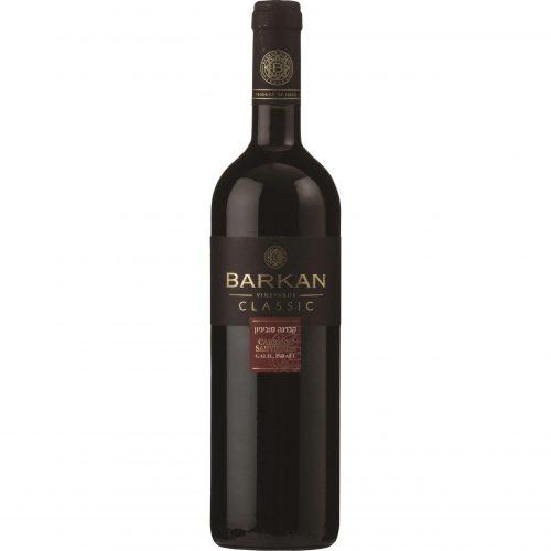 Barkan Classic Cabernet Sauvignon
